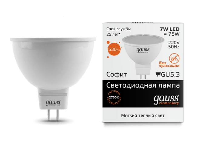 Лампа Gauss LED Elementary MR16 GU5.3 7W 2700K 1/10/100