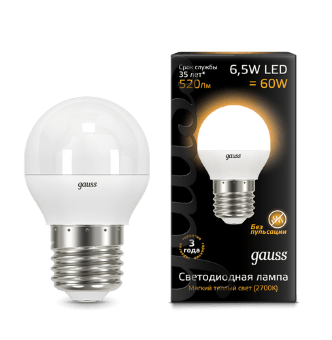 Лампа Gauss LED Globe E27 6.5W 2700K 1/10/50
