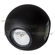 Светильник LGD-Wall-Orb-4B-8W Warm White