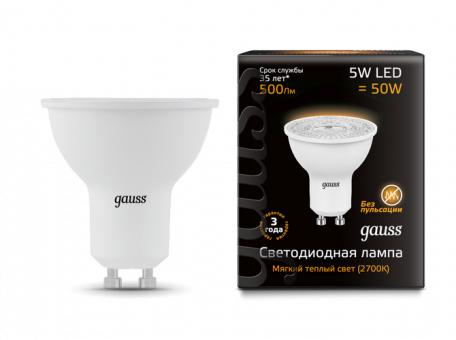 Лампа Gauss LED MR16 GU10 5W 2700K 1/10/100
