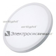 Светильник SP-R600A-48W Warm White
